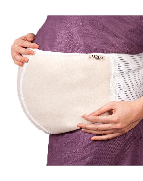 نمونه ای از شکم بند دوران بارداری ضد امواج رادیویی
